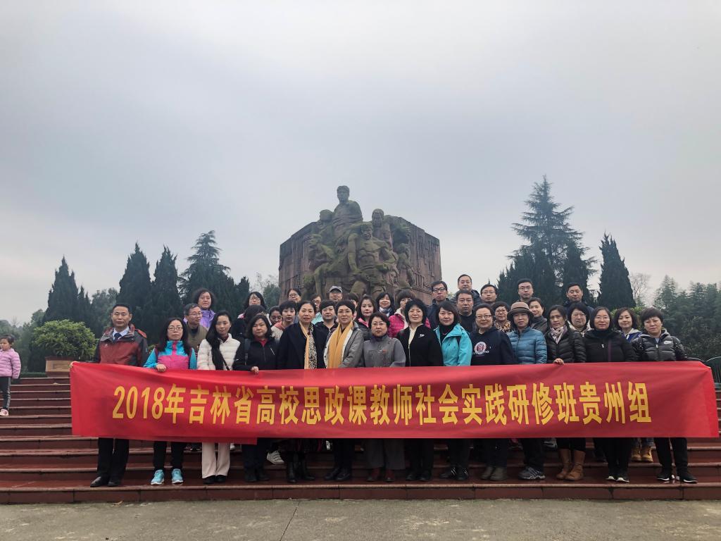 我校马克思主义学院与省内五所高校举行结对共建启动仪式
