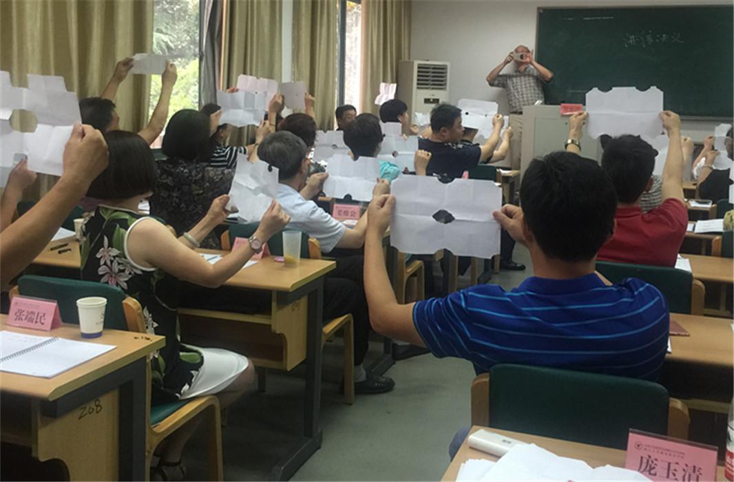我校举办学院院长能力提升培训班